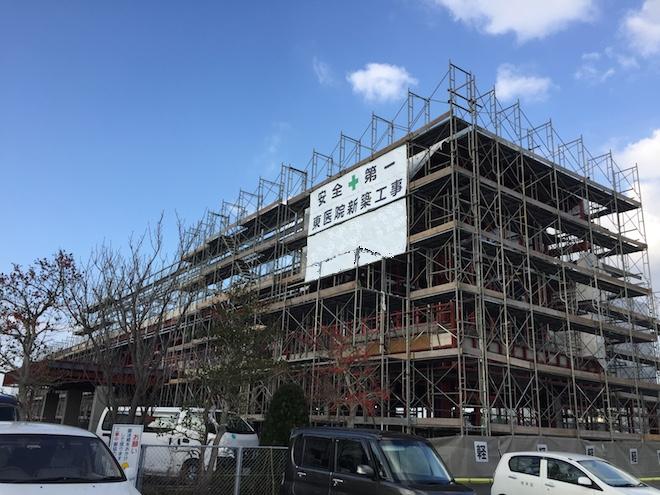 東医院建築工事状況_201701.png